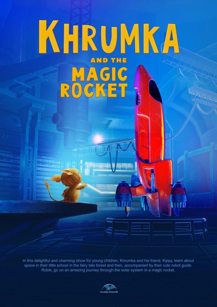 Little Khrumka invites you to travel through the Solar System