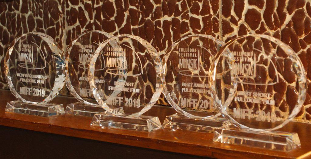 Award Winners at II Minsk International Fulldome Festival 2019