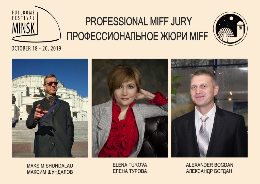 Introducing the MIFF Professional Jury 2019
